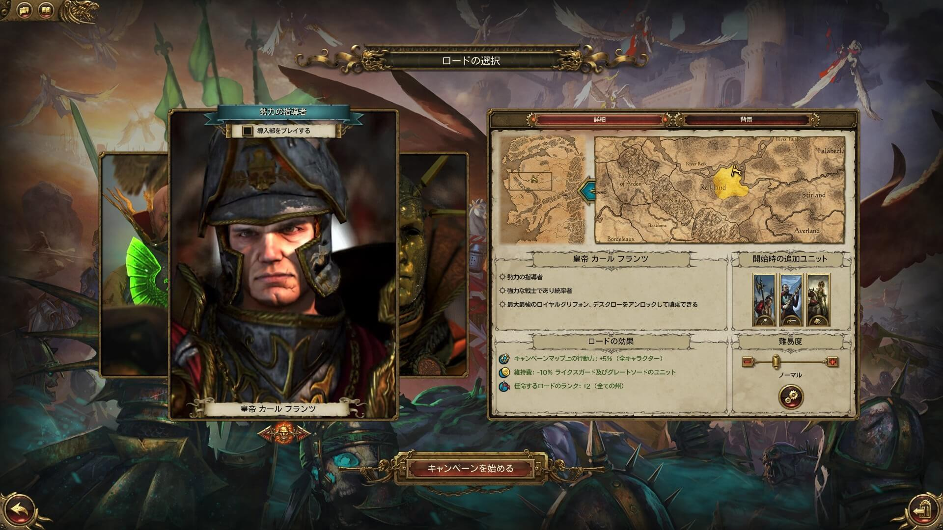 Total War WARHAMMER-Recommended07