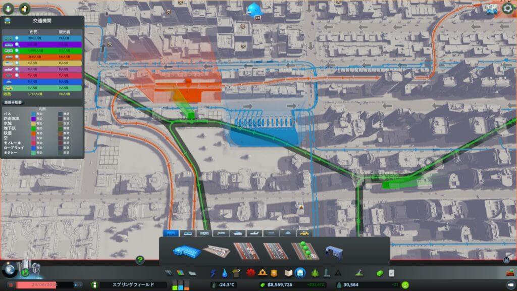 Traffic012-1-1024x576 【シティーズ スカイライン 攻略ブログ】 初心者の為の高速道路周辺の渋滞解消法 Cities:Skylines(シティーズ:スカイライン ) 街作りシミュレーションゲーム