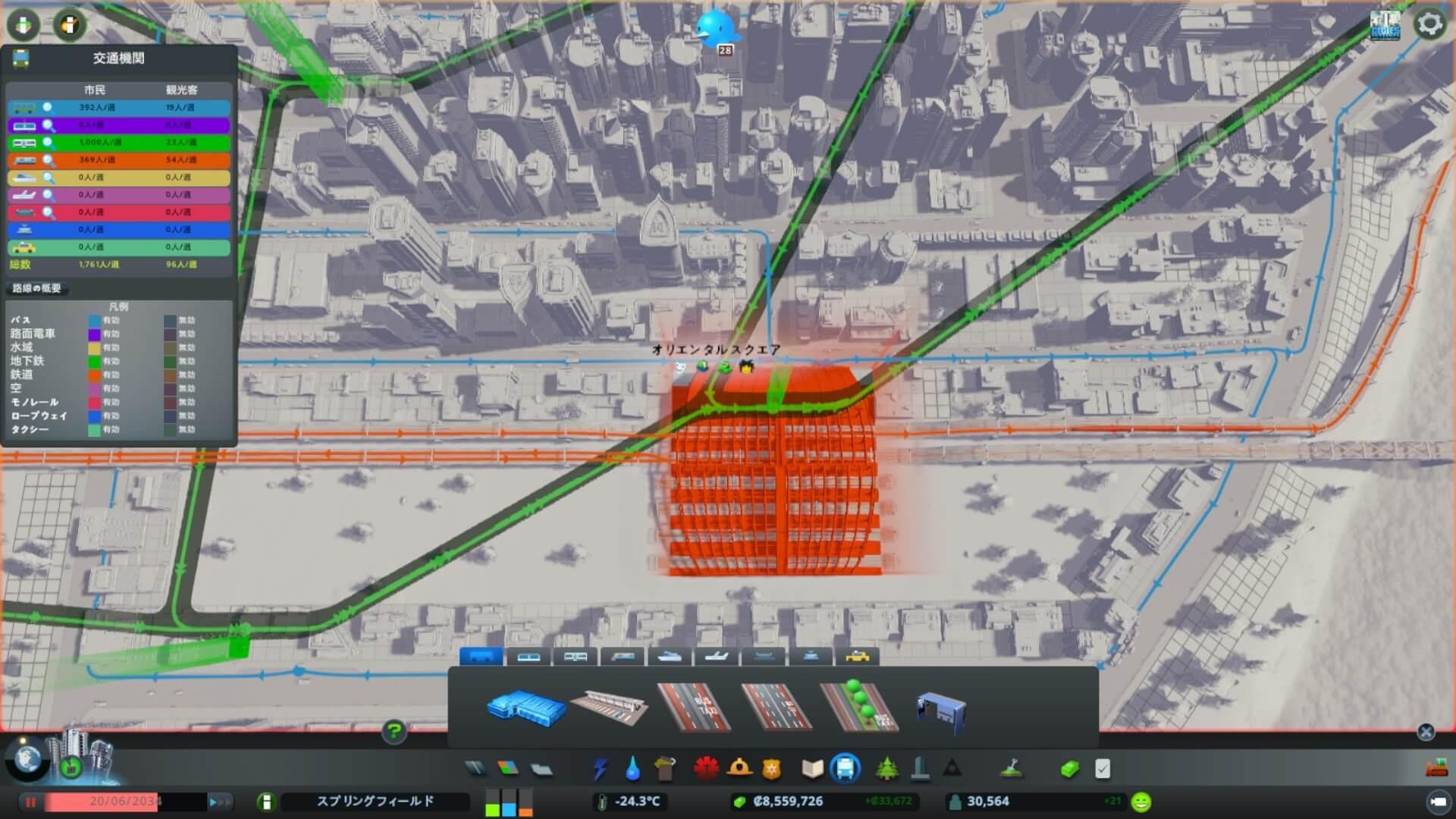 Traffic013-1-1024x576 【シティーズ スカイライン 攻略ブログ】 初心者の為の高速道路周辺の渋滞解消法 Cities:Skylines(シティーズ:スカイライン ) 街作りシミュレーションゲーム