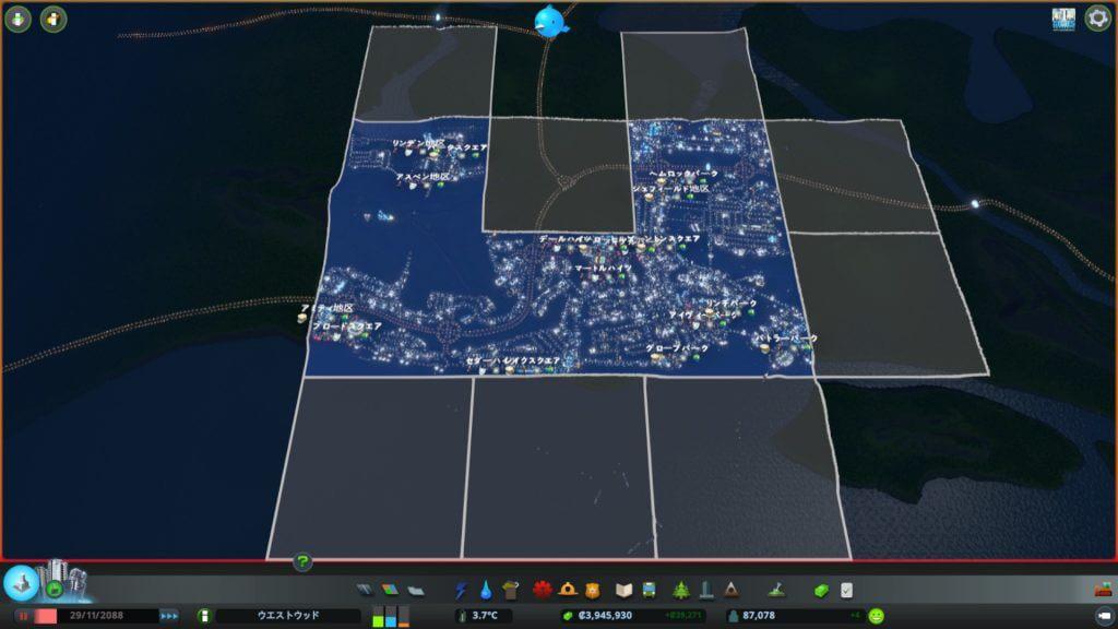 office003-1024x576 【シティーズ スカイライン 攻略ブログ】 特化地区とオフィス区画で高収益を目指す Cities:Skylines(シティーズ:スカイライン ) 街作りシミュレーションゲーム