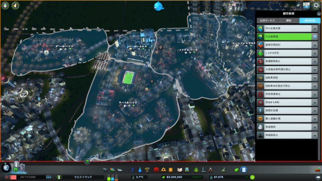 office004-1024x576 【シティーズ スカイライン 攻略ブログ】 特化地区とオフィス区画で高収益を目指す Cities:Skylines(シティーズ:スカイライン ) 街作りシミュレーションゲーム