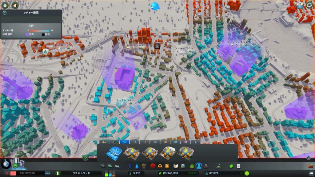 Cities:skylines ユニーク施設