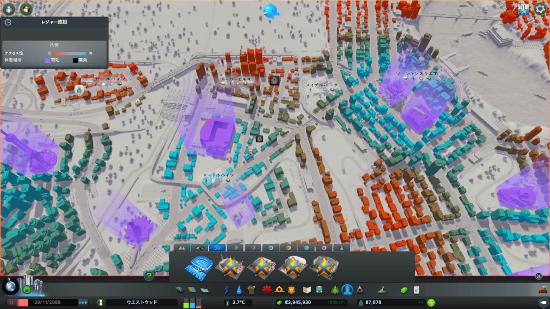 office005-1024x576 【シティーズ スカイライン 攻略ブログ】 特化地区とオフィス区画で高収益を目指す Cities:Skylines(シティーズ:スカイライン ) 街作りシミュレーションゲーム