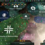 【Stellaris 攻略ブログ】 効率の良い序盤の開拓前哨地とコロニー入植について