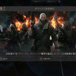 【 Endless Space 2 攻略ブログ】 反乱が起こらない帝国の作り方