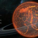 【 Endless Space 2 攻略ブログ】 効率の良い探索の方法