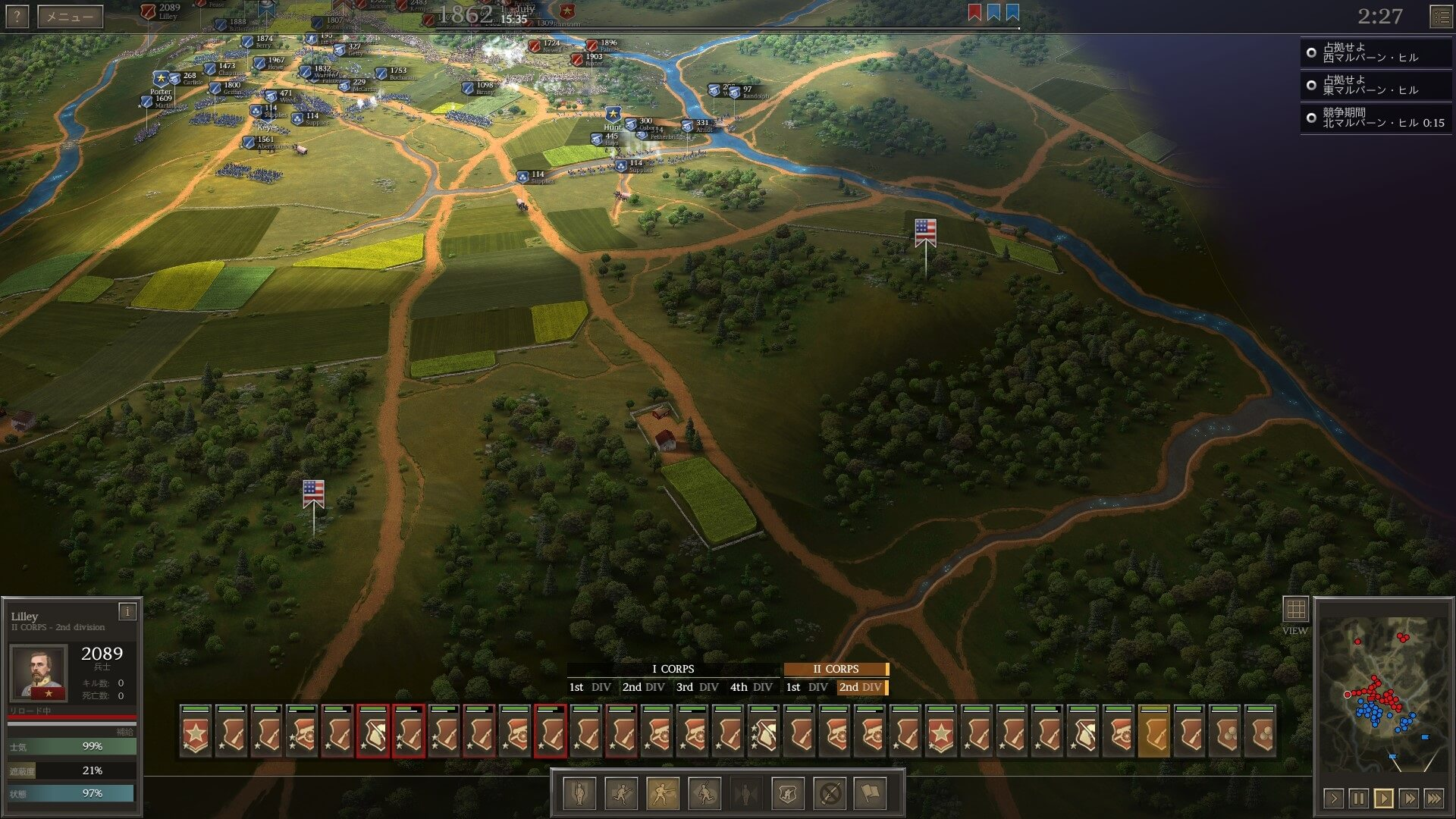 Ultimate General: Civil War 南...
