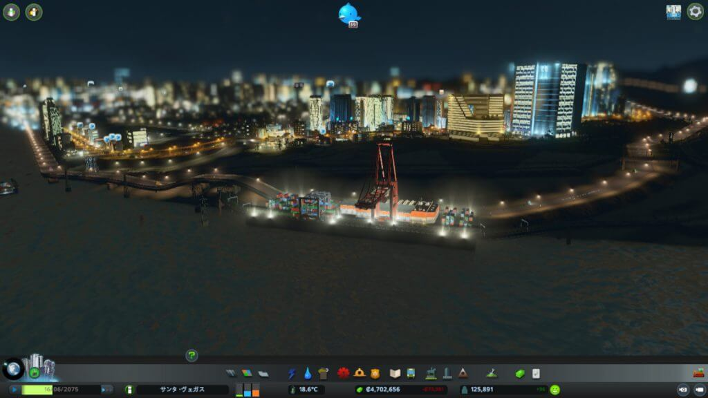 cities-skylines-cargo04-1024x576 【Cities:skylines攻略ブログ】 渋滞しない貨物港駅・貨物ハブの作り方 Cities:Skylines(シティーズ:スカイライン ) 街作りシミュレーションゲーム