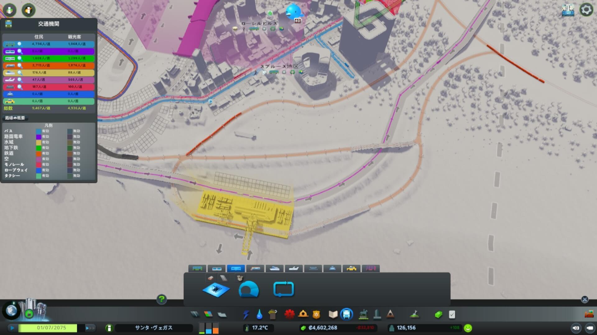 cities-skylines-cargo05-1024x576 【Cities:skylines攻略ブログ】 渋滞しない貨物港駅・貨物ハブの作り方 Cities:Skylines(シティーズ:スカイライン ) 街作りシミュレーションゲーム