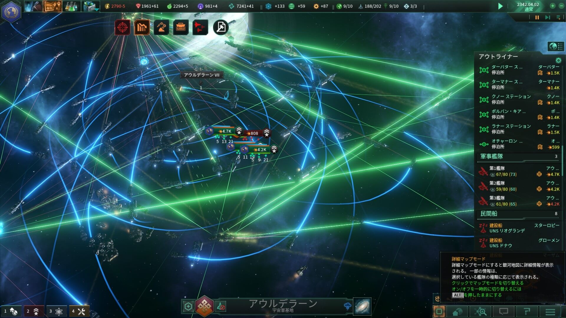 Stellaris-Recommended13