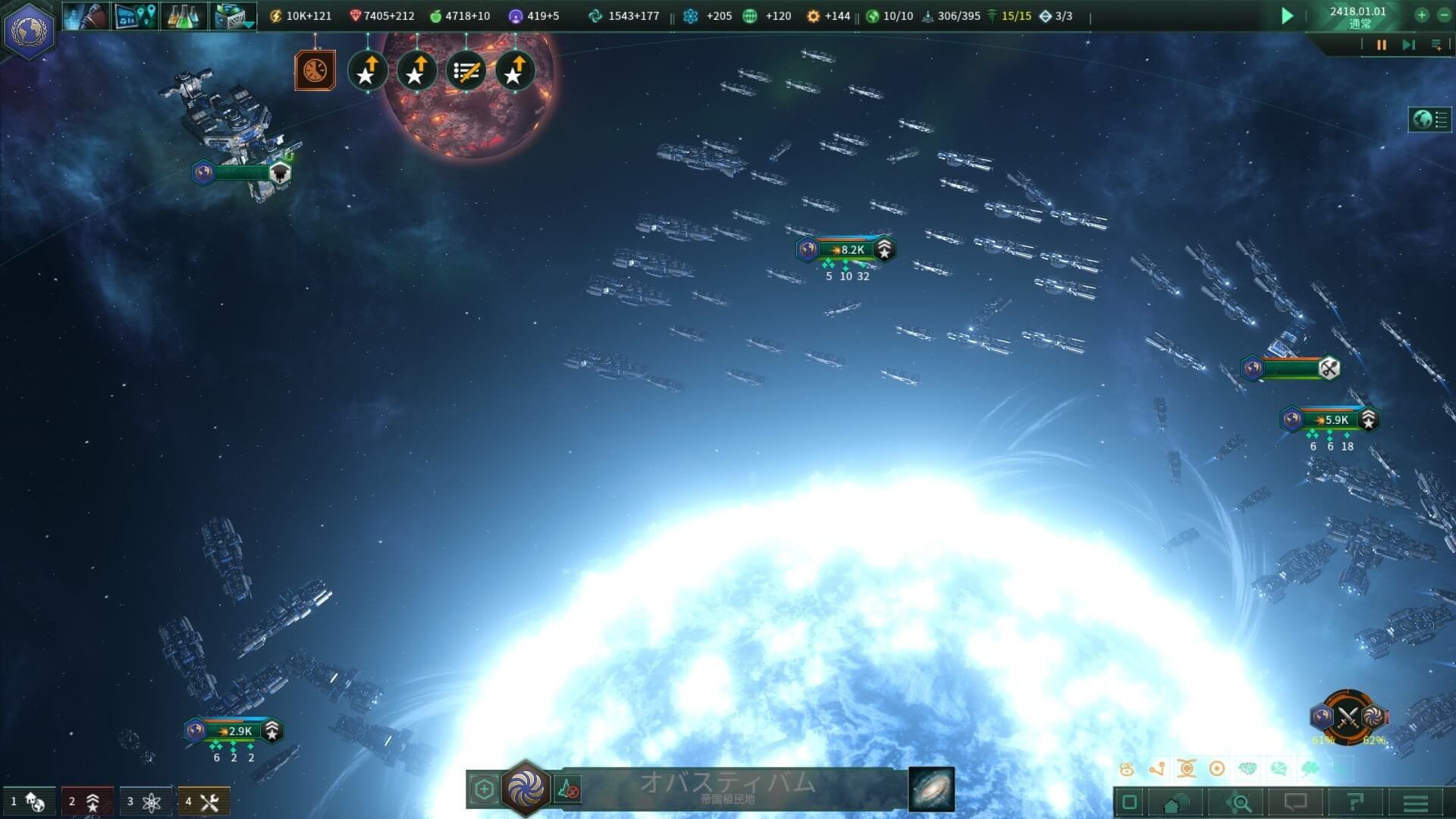 Stellaris-Recommended15