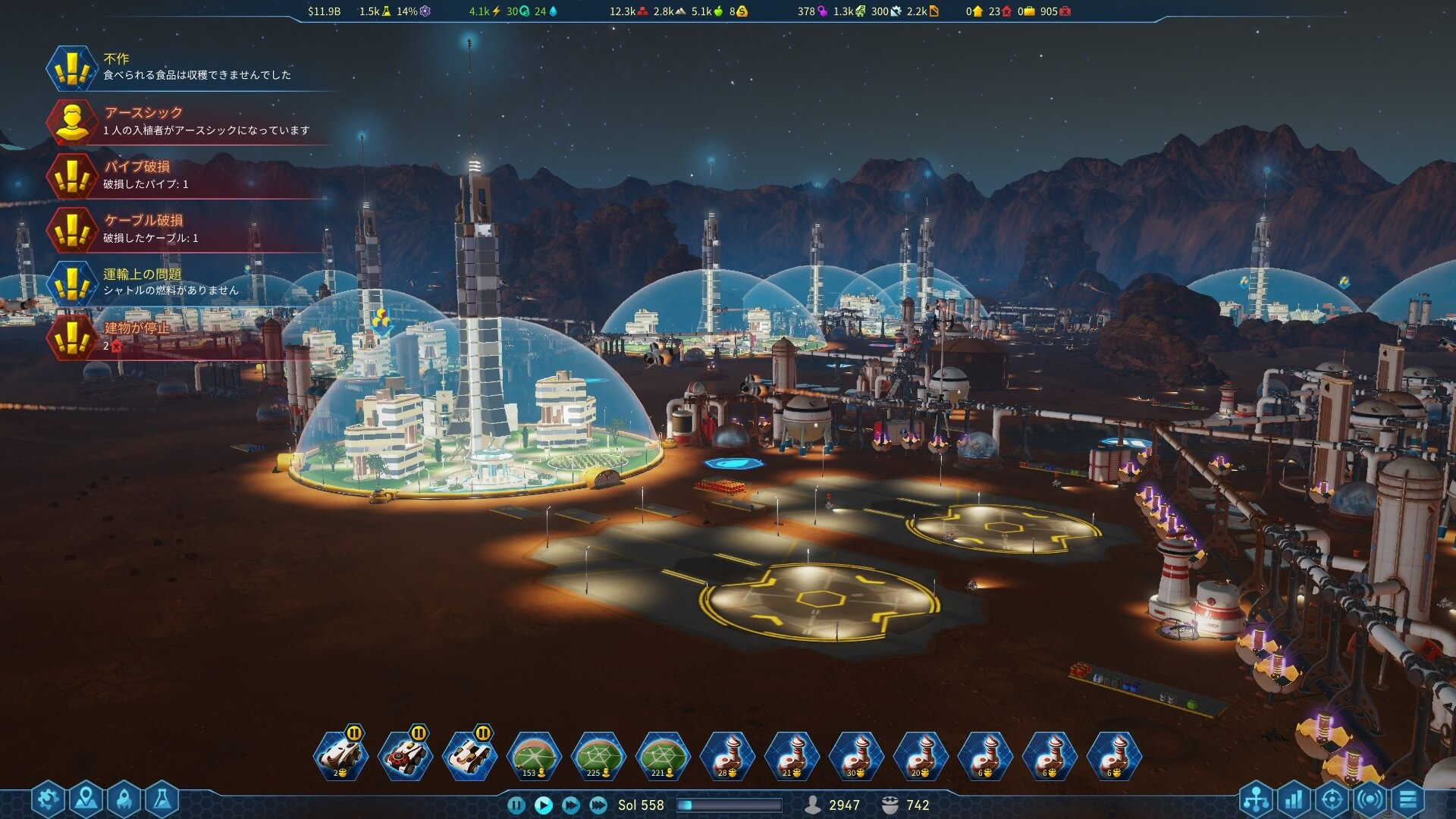 Surviving Mars-Recommended01