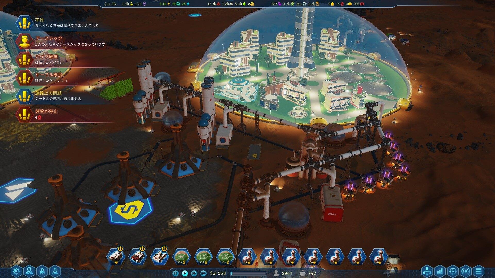 Surviving Mars-survival01