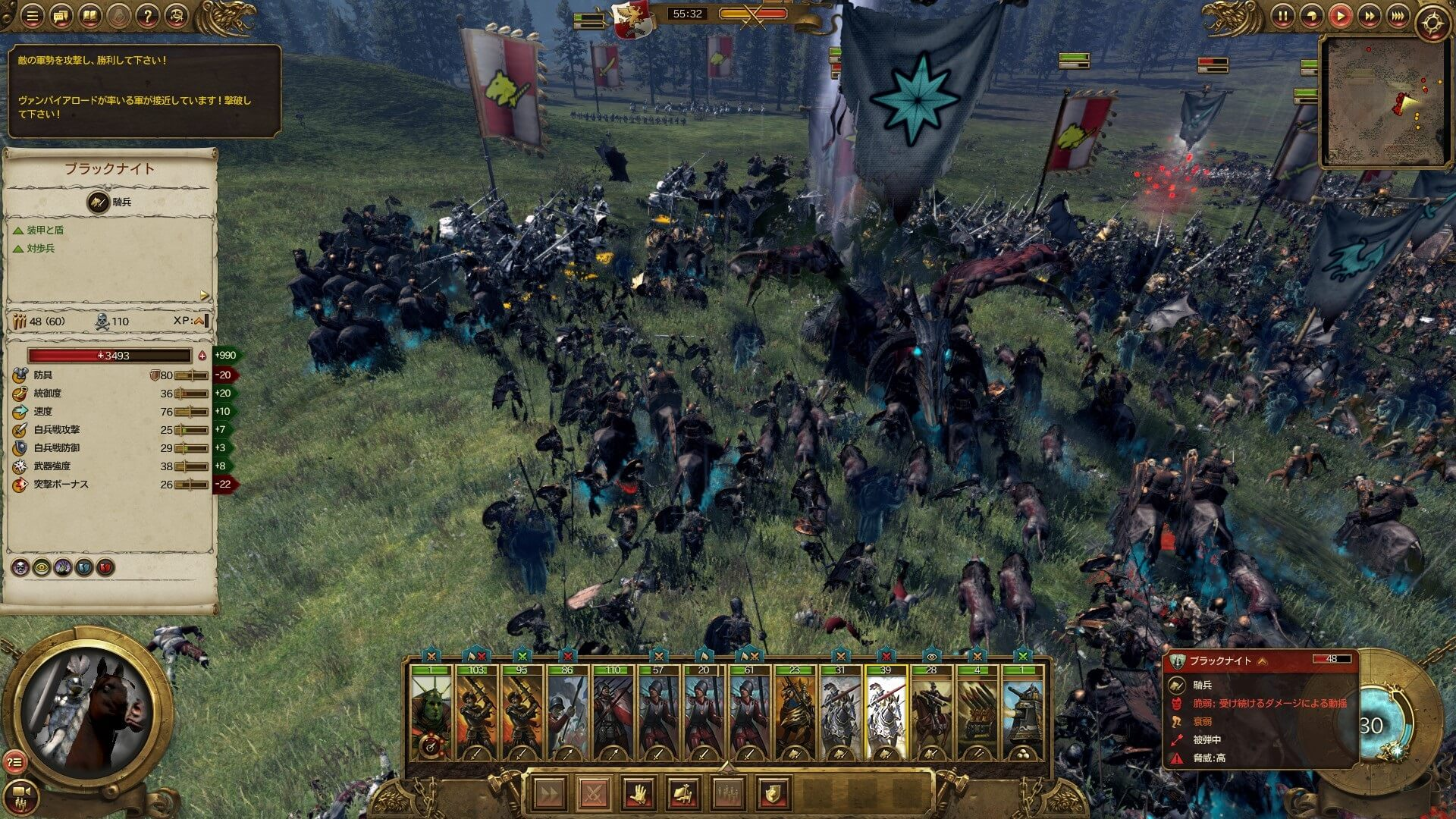 Total War WARHAMMER-Recommended01