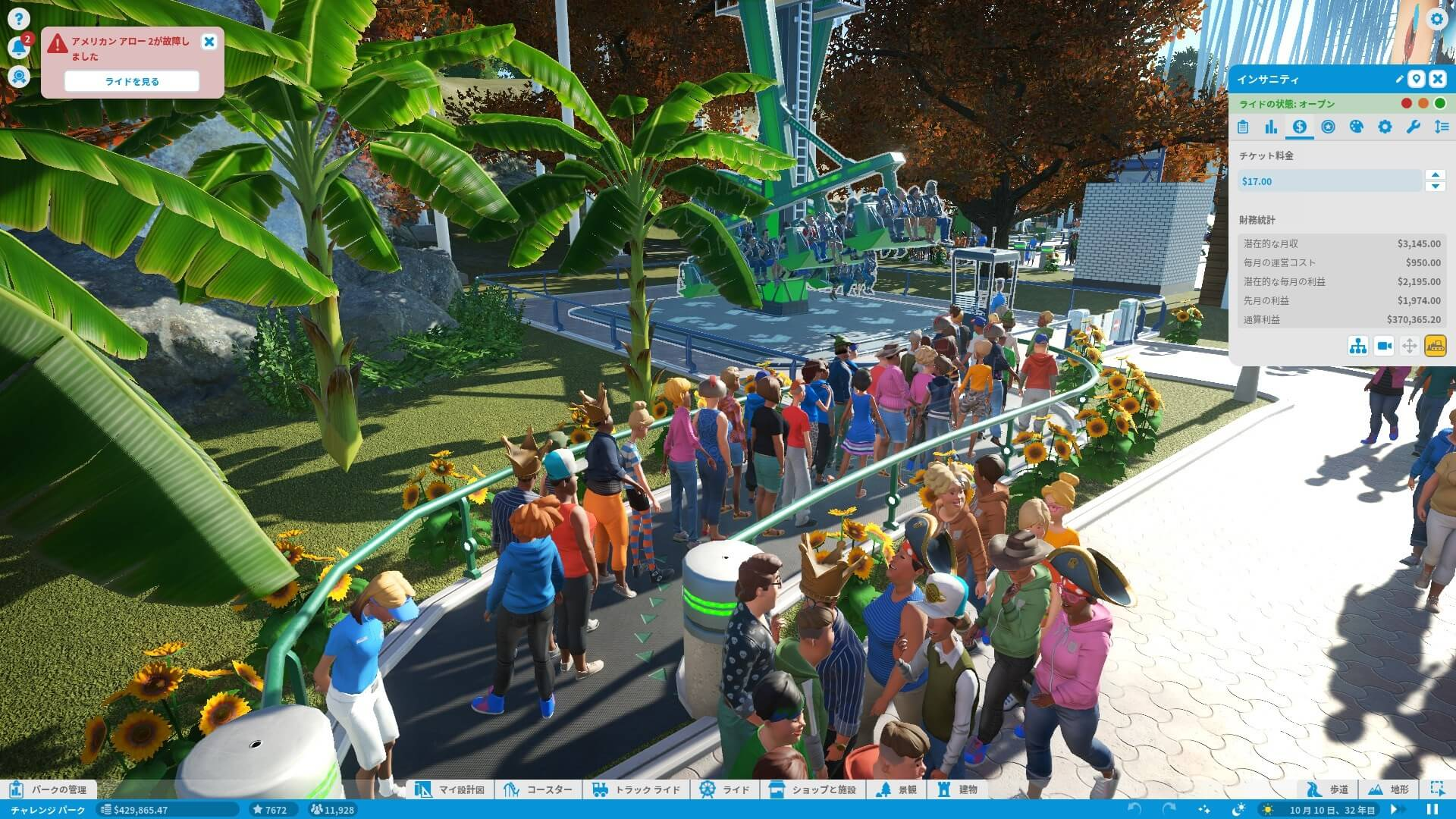 planetcoaster Coaster Recommended04