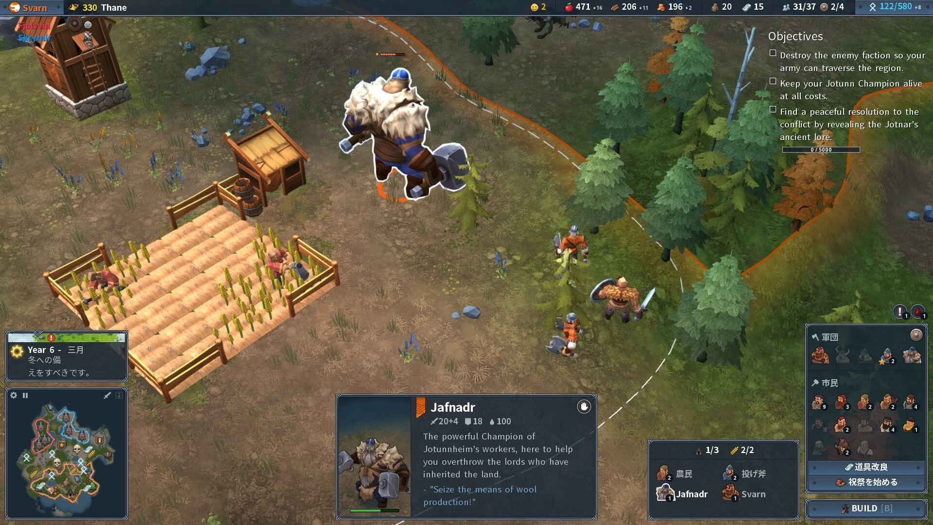 Northgard-Recommended11