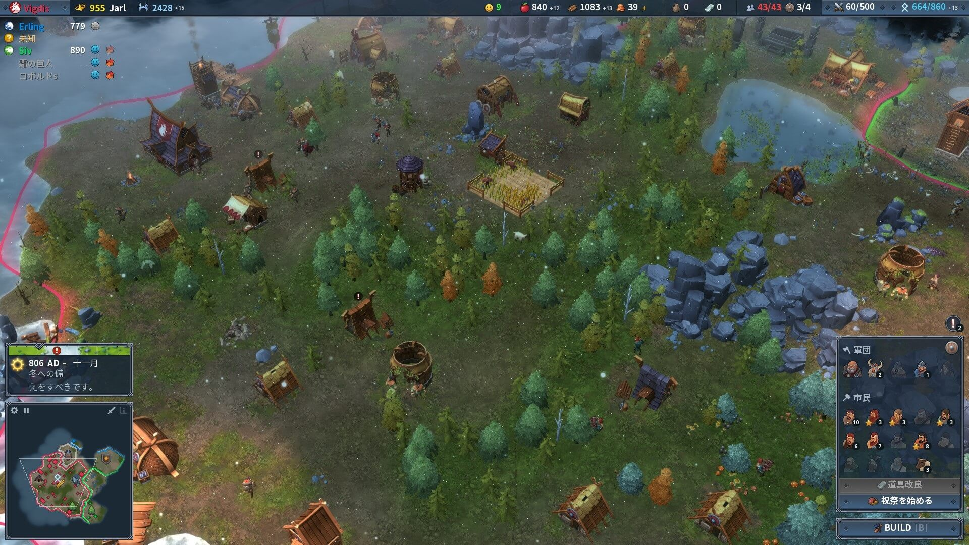 Northgard-Recommended17
