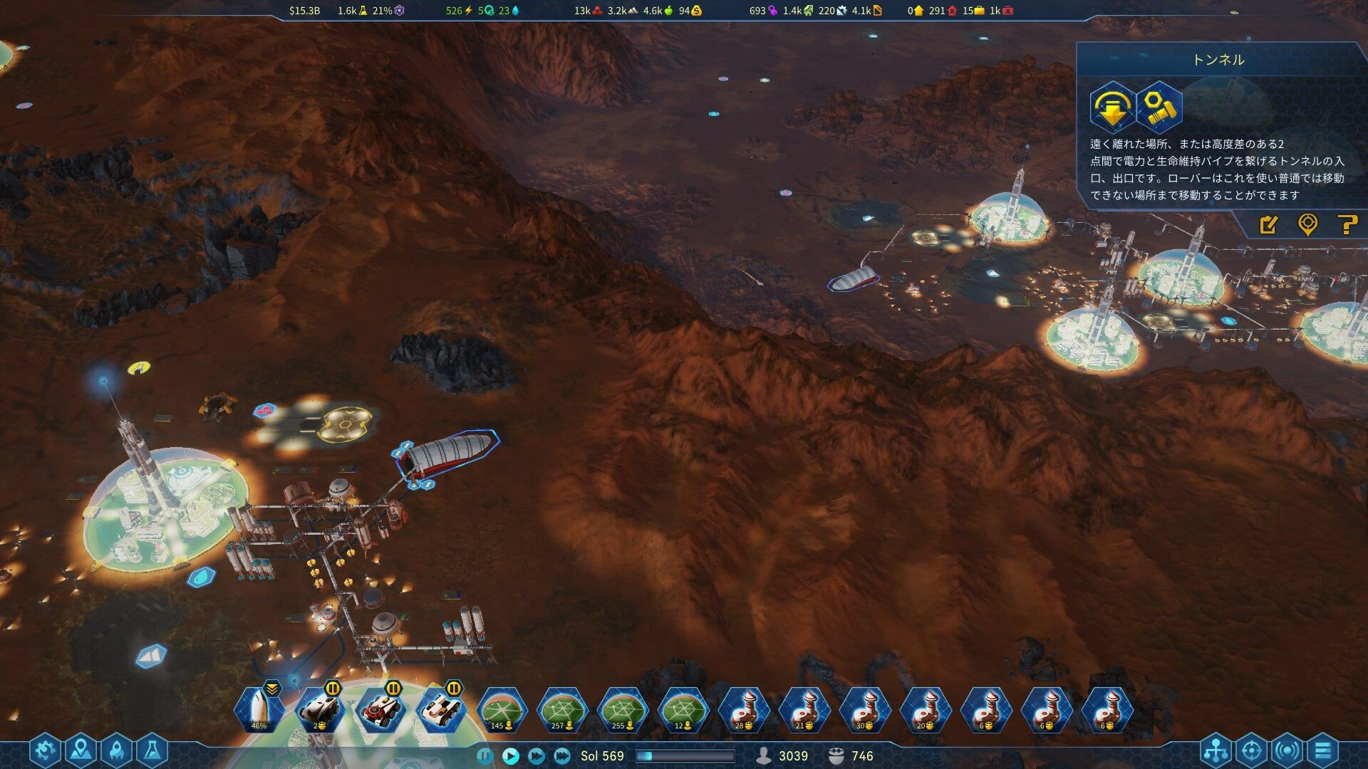 Surviving Mars-Recommended09