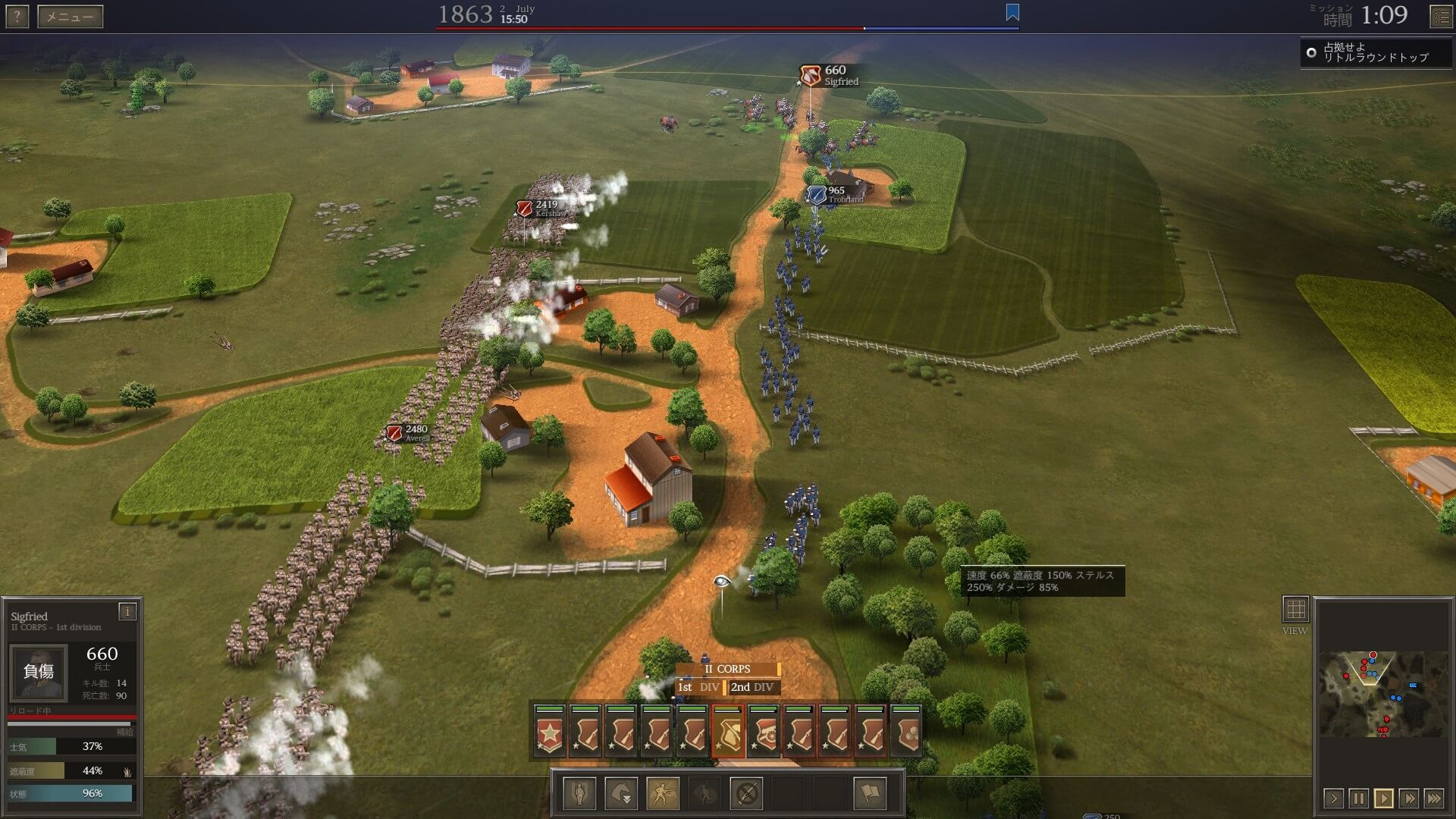 Ultimate General Civil War_Recommended06