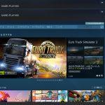 【Steamの使い方 解説 】 Steam初心者のためのゲームの探し方