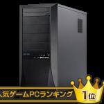 corei7 搭載 おすすめゲーミグPC
