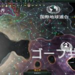 【Stellaris 2.2 攻略ブログ】 初心者のための初期拡張の仕方