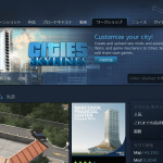 PCゲームを日本語で遊ぶための方法