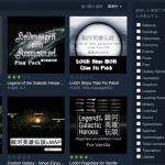 Steam MODが豊富で好きなゲーム